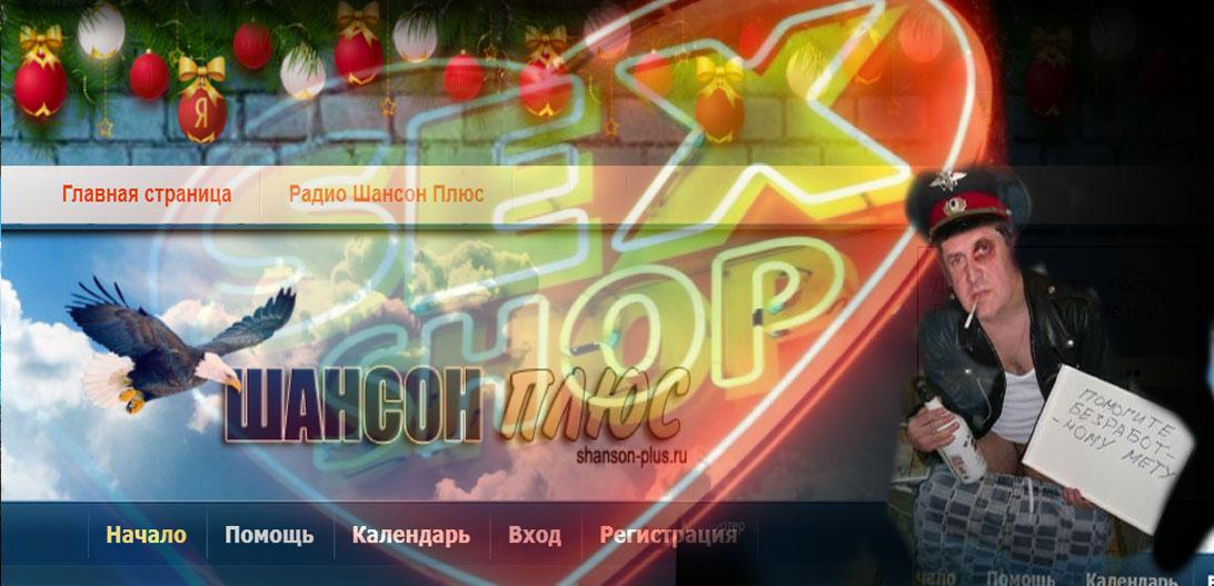 http://s8.uploads.ru/JlbcU.jpg
