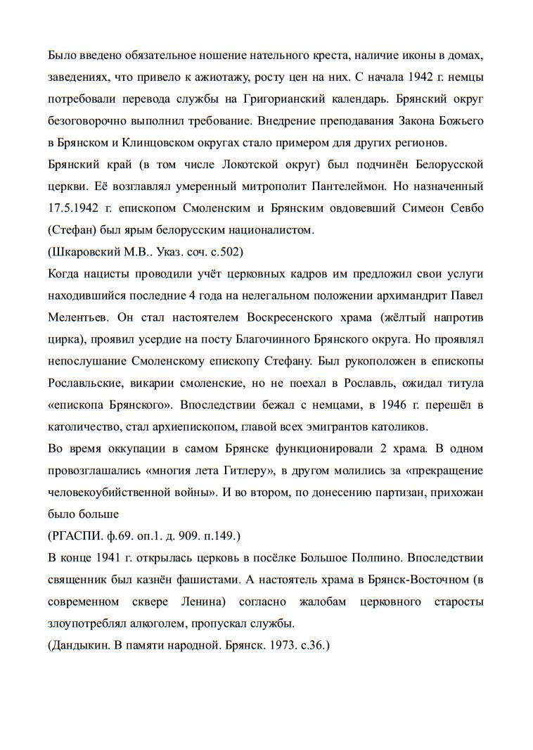 http://s8.uploads.ru/JqWVO.png