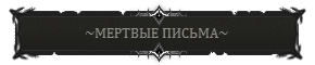 http://s8.uploads.ru/JrRG9.png