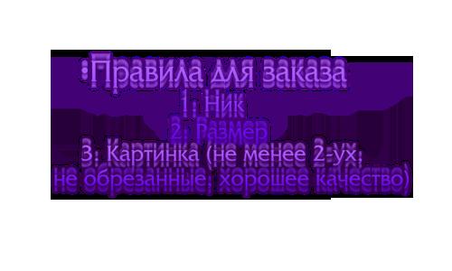 http://s8.uploads.ru/K6t5f.png
