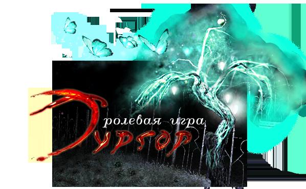 http://s8.uploads.ru/KPU0F.png