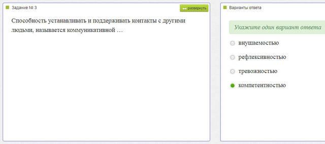 http://s8.uploads.ru/KRzyv.jpg