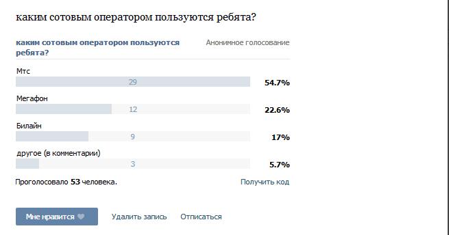 http://s8.uploads.ru/KhPp8.jpg