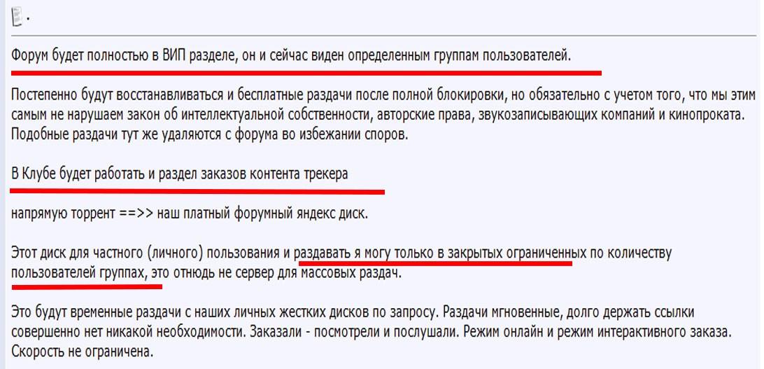http://s8.uploads.ru/KzX04.jpg