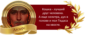 http://s8.uploads.ru/LGEds.png