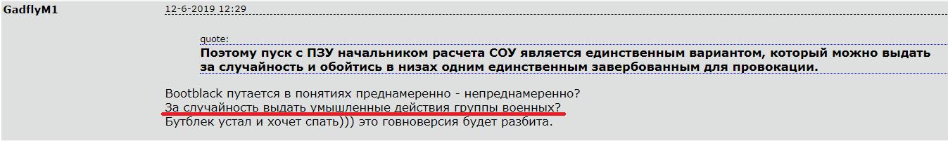 http://s8.uploads.ru/LJiIh.png