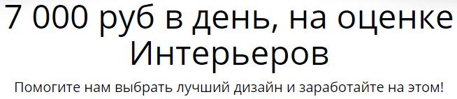 http://s8.uploads.ru/LcneE.png