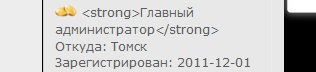 http://s8.uploads.ru/M05ZP.jpg