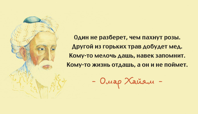 http://s8.uploads.ru/M3KNd.jpg