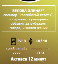 http://s8.uploads.ru/M9ly0.png