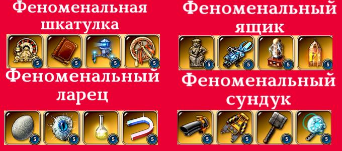 http://s8.uploads.ru/MBWwL.jpg