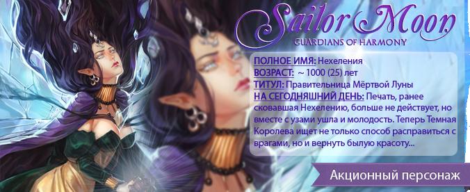 http://s8.uploads.ru/MEw6K.png