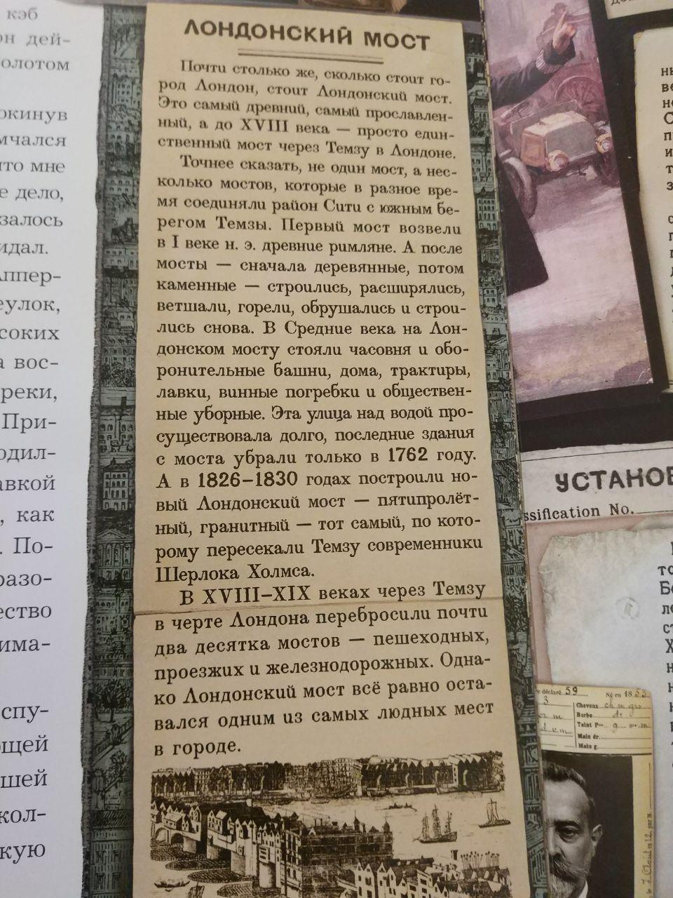 http://s8.uploads.ru/MJLv7.jpg