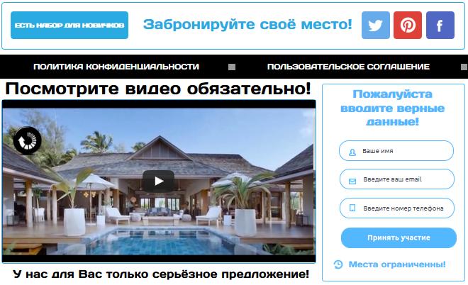 http://s8.uploads.ru/MNpRW.png