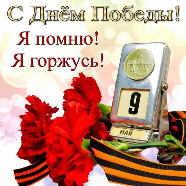 http://s8.uploads.ru/MU53a.jpg