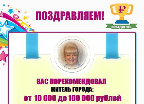 http://s8.uploads.ru/McESy.jpg