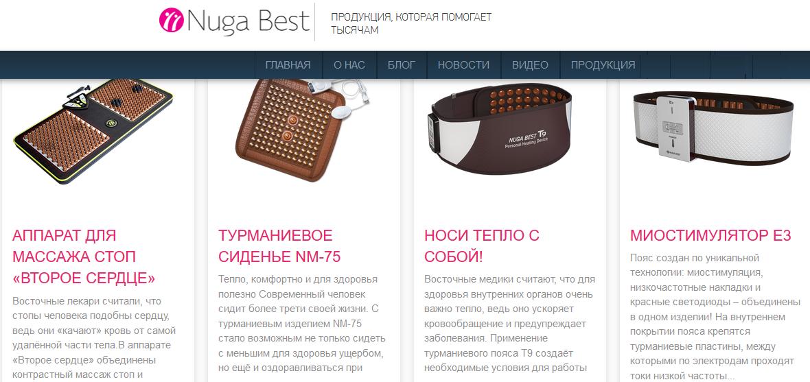 http://s8.uploads.ru/Mga4n.png
