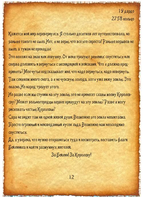 http://s8.uploads.ru/Mk1lQ.png
