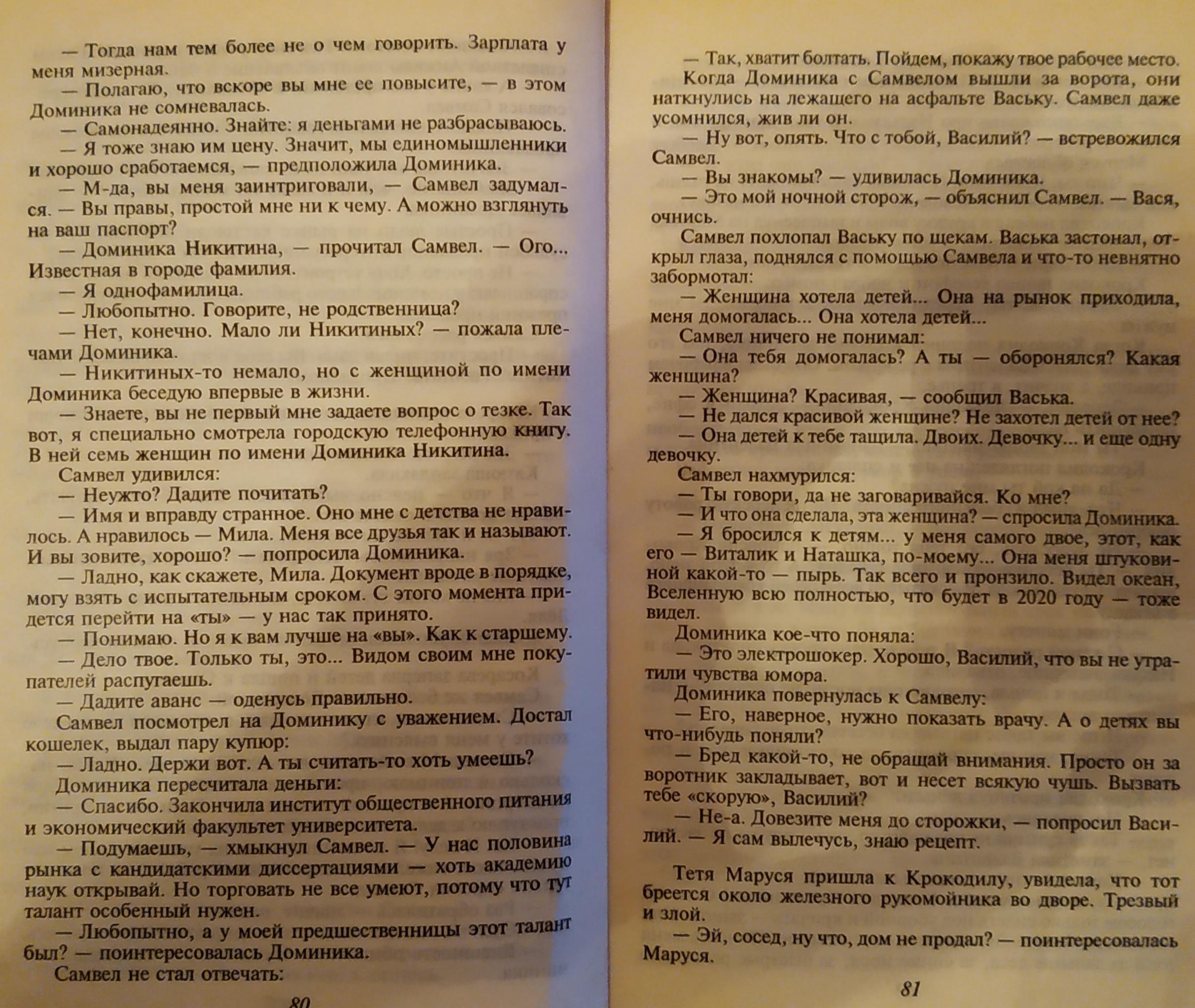 http://s8.uploads.ru/MoRhr.jpg
