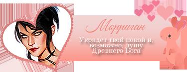http://s8.uploads.ru/Msbnp.png