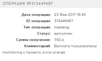 http://s8.uploads.ru/Mv3lI.png