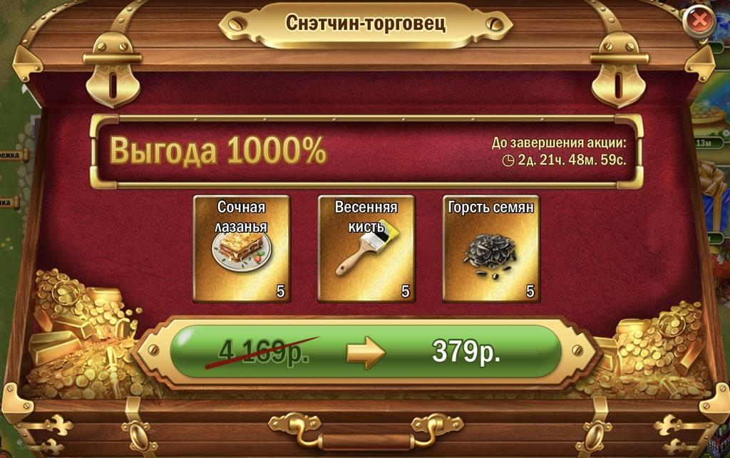http://s8.uploads.ru/MwLZy.jpg