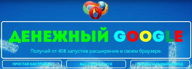 http://s8.uploads.ru/My5QP.jpg