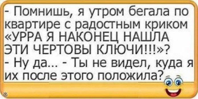 http://s8.uploads.ru/MyBKe.jpg