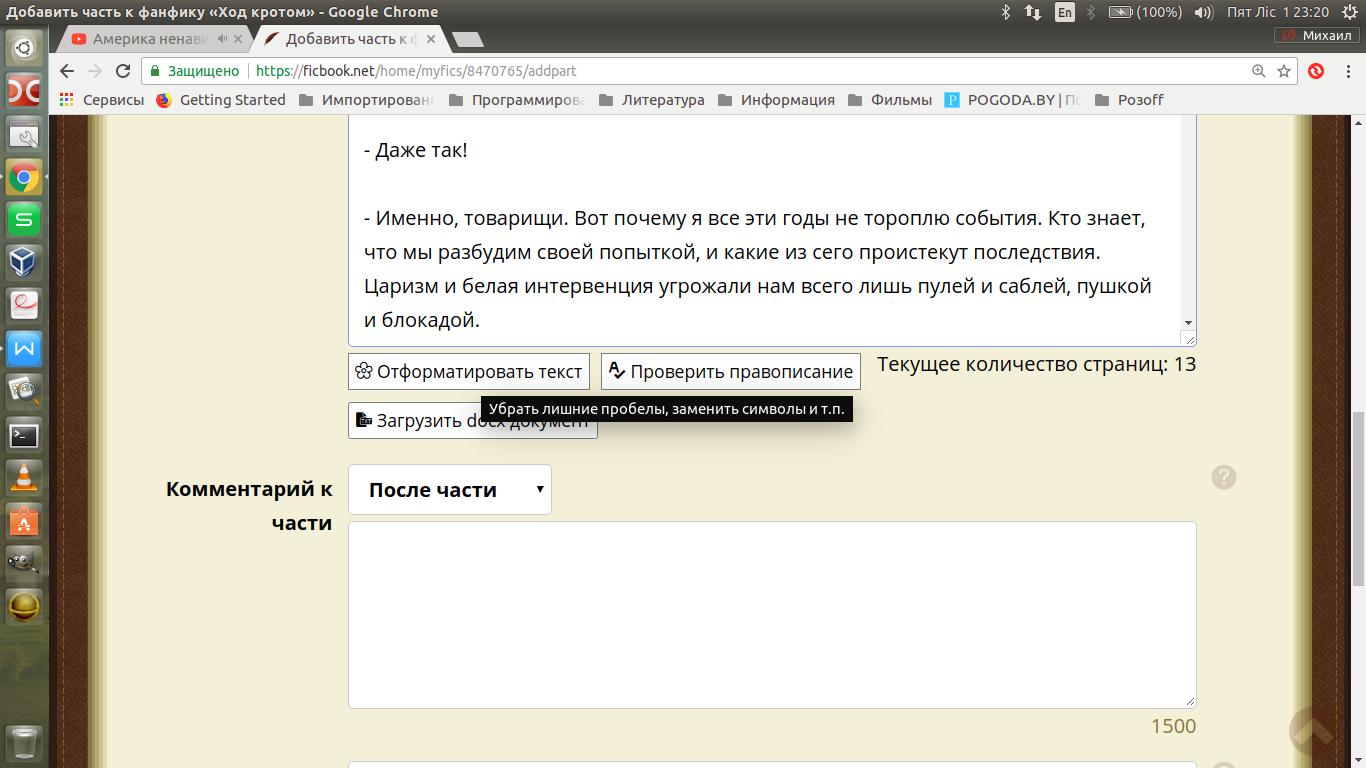 http://s8.uploads.ru/N2vJM.png