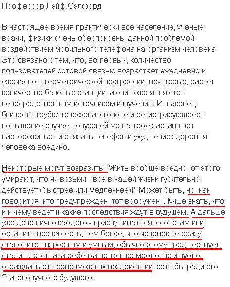 http://s8.uploads.ru/NJH7E.png