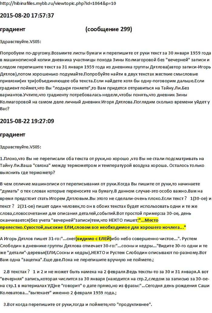 http://s8.uploads.ru/NJb1E.png