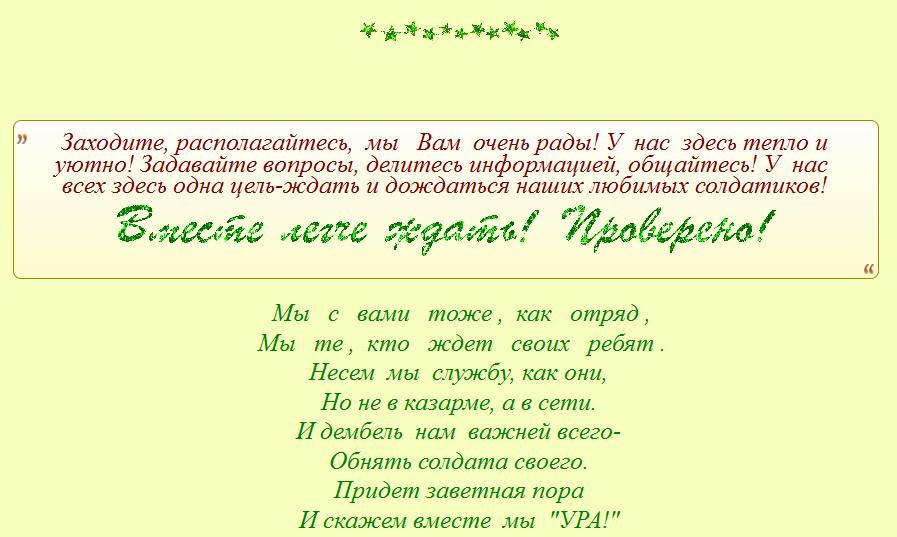 http://s8.uploads.ru/NJq6P.png