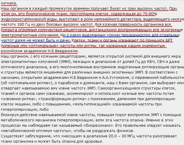 http://s8.uploads.ru/NKUgP.png