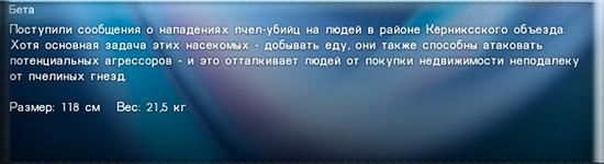 http://s8.uploads.ru/NKxnJ.jpg