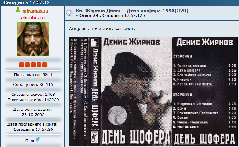 http://s8.uploads.ru/NRDdn.png