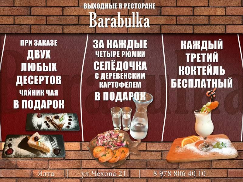 http://s8.uploads.ru/NdjfR.jpg