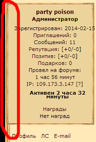 http://s8.uploads.ru/NdzSm.jpg