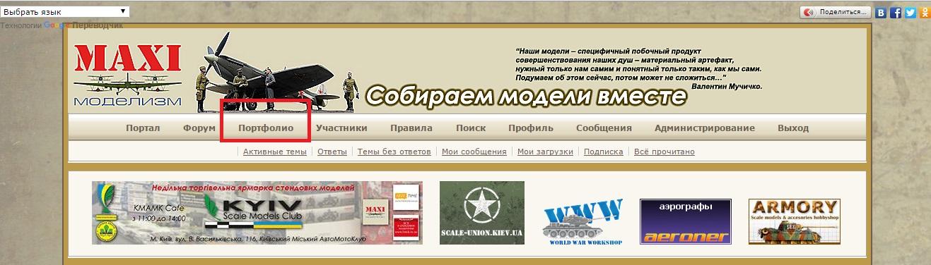 http://s8.uploads.ru/NndAc.jpg