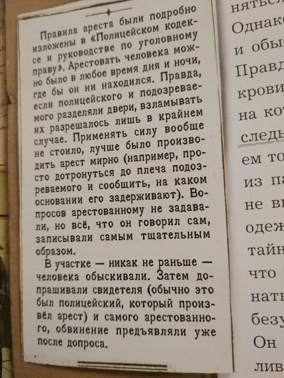 http://s8.uploads.ru/Nsupv.jpg