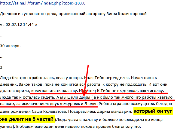 http://s8.uploads.ru/NyDR2.png