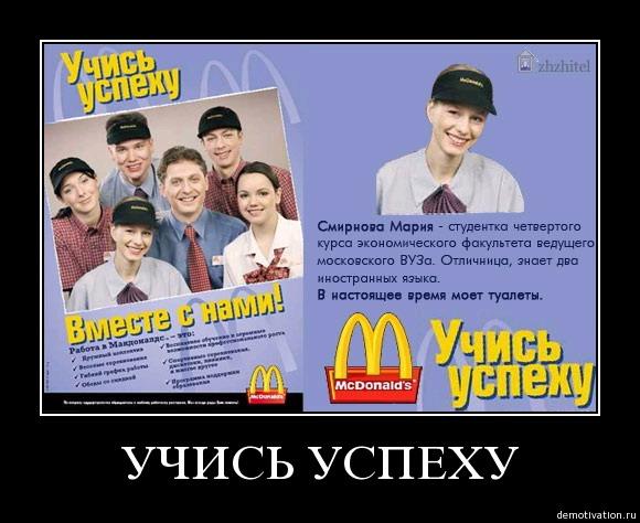 http://s8.uploads.ru/O8gDi.jpg