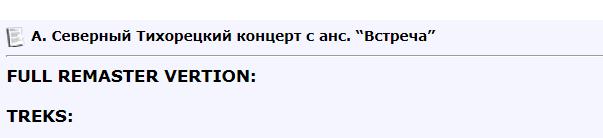 http://s8.uploads.ru/OF35b.png