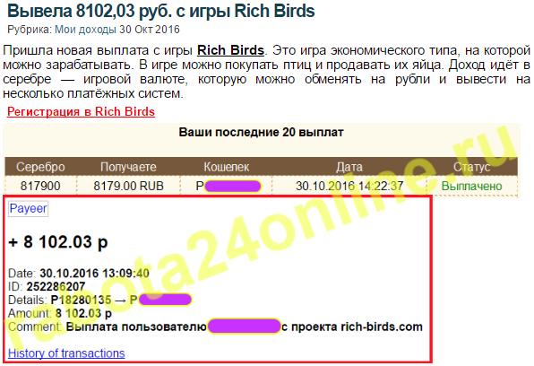 http://s8.uploads.ru/OQkWv.png