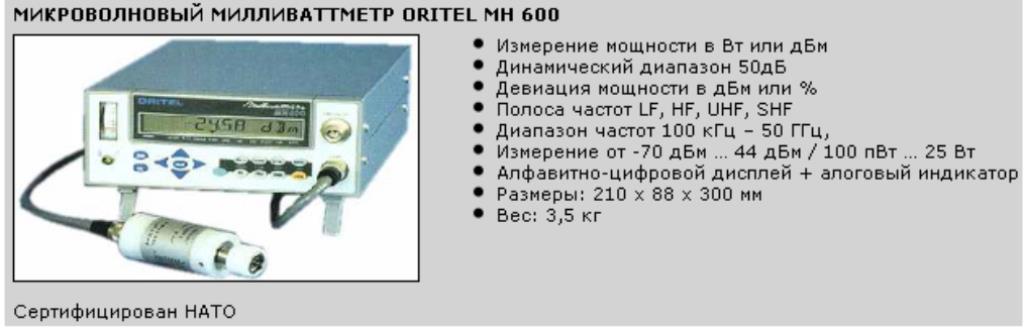 http://s8.uploads.ru/ORfes.jpg