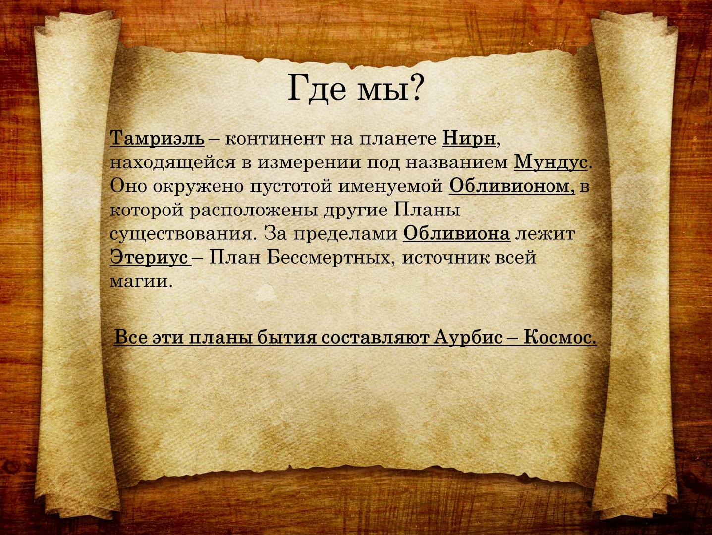 http://s8.uploads.ru/OZjyv.png