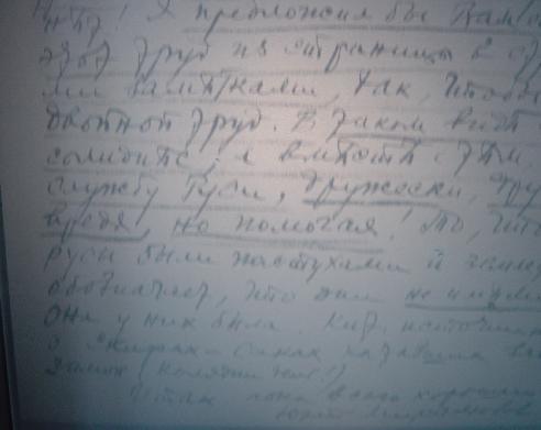 http://s8.uploads.ru/Oas2h.jpg