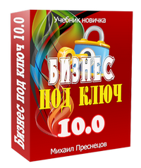 http://s8.uploads.ru/OeuDJ.png