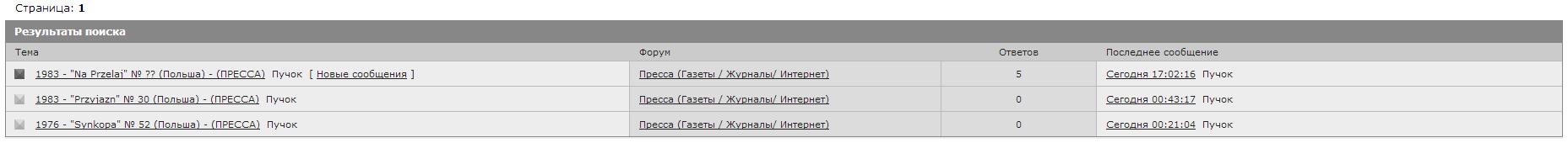 http://s8.uploads.ru/Oi6lU.png