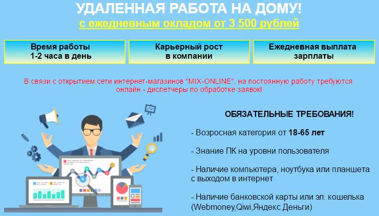http://s8.uploads.ru/Om37n.png