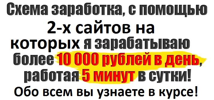 http://s8.uploads.ru/OmXv7.jpg